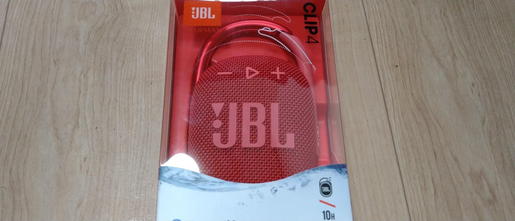 JBLのクリップ4を買ったので、評価を。音質、マジでヤバすぎた!